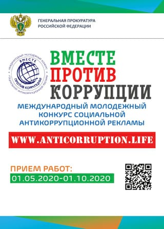 http://liski-school.ucoz.ru/2019-20/Pril_4162_3.jpg
